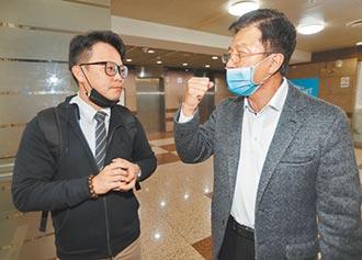 蔣根煌今登記 國民黨中常委改選登記 38歲曹嘉豪搶頭香