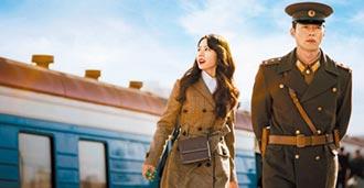 愛的迫降時尚橫跨南北韓 孫藝珍穿搭高貴不俗