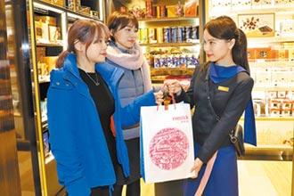 昇恆昌深耕台灣藝術推廣 推出春節限定購物提袋