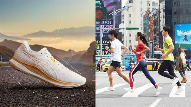 省力跑鞋 RIDE家族新成員 EVORIDE 閃耀白金輕快上市。(圖/品牌提供)