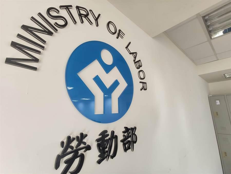 勞動部呼籲,雇主應以勞工健康安全為最優先考量,不宜指派勞工前往中國大陸。(林良齊攝)