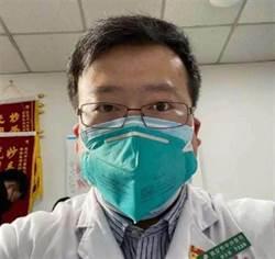 武漢肺炎「吹哨醫師」病逝 台灣網友一面倒淚讚3字!