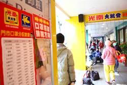 (有影)光南發送口罩 台北公館人潮隊伍已超過300公尺