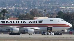 CNBC:超過5萬航班取消 陸被隔離