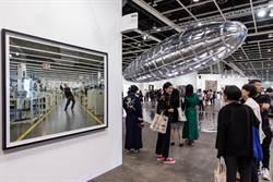 受疫情衝擊 香港巴塞爾藝展宣告取消