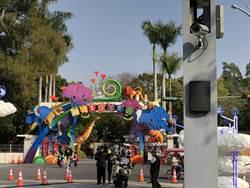 台灣燈會湧人潮 豐原分局強化電眼護治安