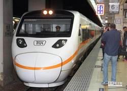 太魯閣號撞行人 東線列車延誤