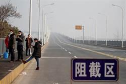 2020武漢風暴》穩住疫情 陸公告即日起:「湖北封省」!