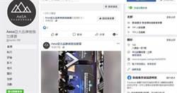 【國發會大撒幣】網軍出動護駕?臉書按讚爆增近10倍