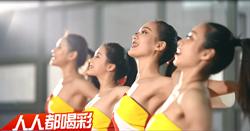 《時來運轉》迎接鼠年迎戰東奧 台灣運彩新年同願為中華隊加油
