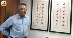 台灣防疫被讚爆 前署長曝22年前一場仗是關鍵