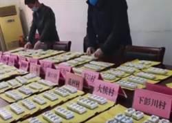 2020武漢風暴》浙江打麻將致群聚感染 鄉政府沒收600張一索