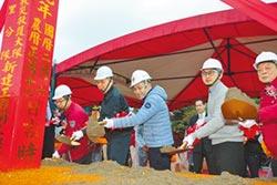 2021年6月完工 新北萬里消防隊 新廳舍動土