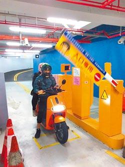 掃碼繳費 台北停機車更方便
