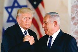 中東和平還有希望嗎