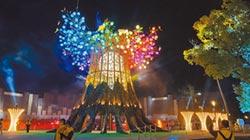 台灣燈會光之樹 與遊客玩互動