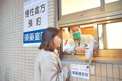 醫院推預約領藥窗口 快速通關