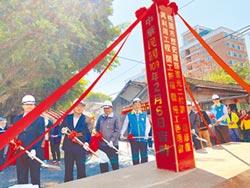 龜山憲光二村修舊如舊 明年完工