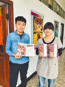 白沙媽進香 中英日語導覽與神同行