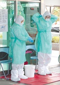 口罩防護衣消毒劑 多自陸進口