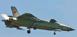 曝殲-20新外掛架 最多掛載18枚飛彈