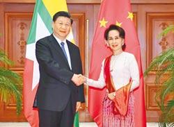 中緬回暖 陸兩洋國家戰略成形