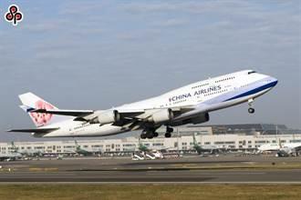 禁入義大利 華航宣布取消羅馬6航班