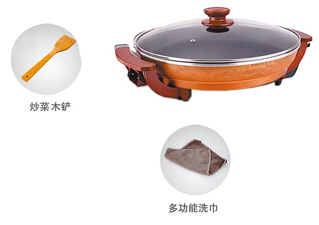 樂天市場的傻廚電煎鍋,原價2506元,特價2130元。(樂天市場提供)