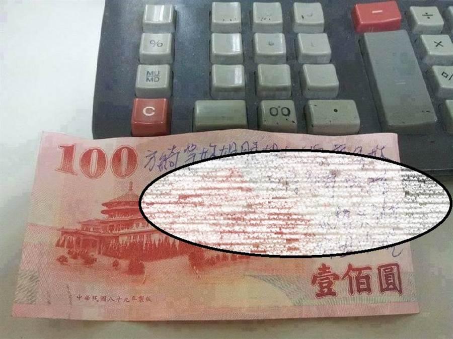 100元鈔票鹹濕內容暴露姊夫偷情小姨子。(圖/翻攝自爆廢公社)