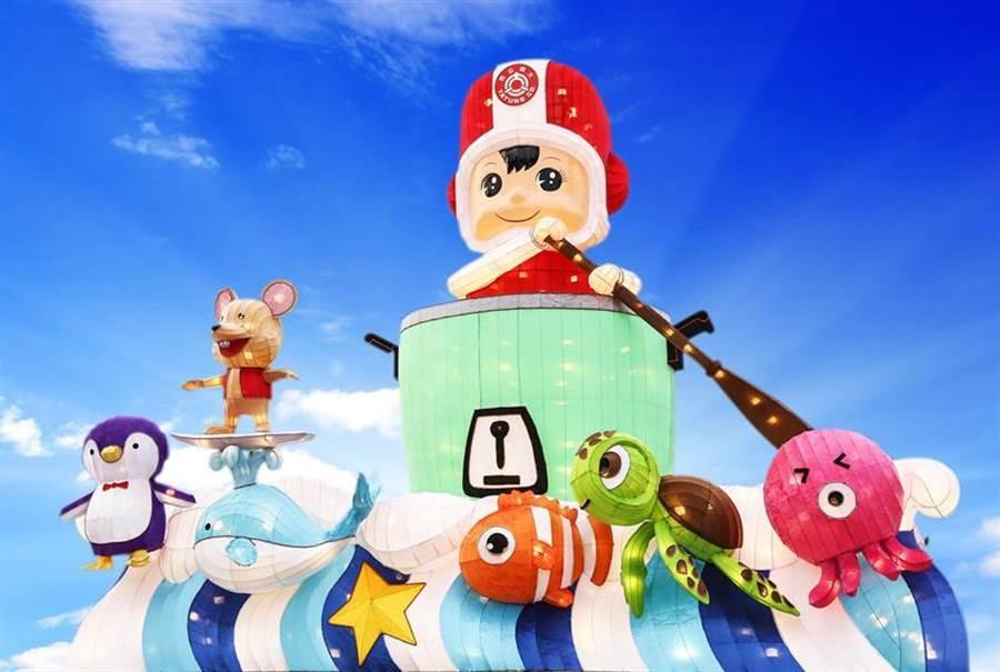 (大同寶寶今年參加台灣燈會,花燈造型以海洋寶寶嘉年華為主題,變身為海洋之子,划著電鍋船。圖/大同提供)