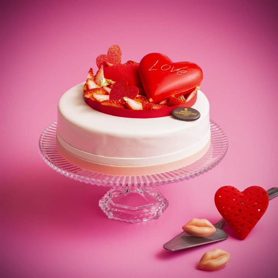 香格里拉台北遠東國際大飯店搶情人節商機,除各餐廳推出情人大餐,〈The Cake Room〉並推出「橙心愛戀草莓橙香情人節蛋糕」。(圖/台北遠東國際大飯店)