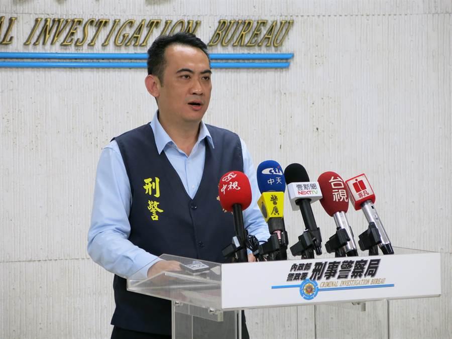 刑事局表示,目前偵辦武漢肺炎相關網路假訊息案,已移送21件26人。(翻攝照片/林郁平台北傳真)
