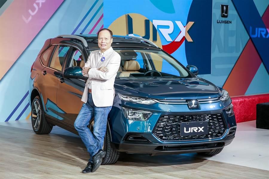 納智捷最新車款URX。(資料照)