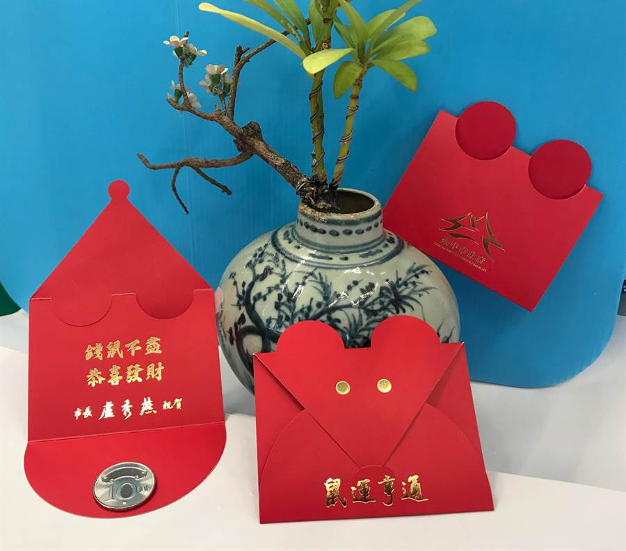 鼠年慶元宵,台灣燈會展區限量發送小紅包。(台中市府提供/盧金足台中傳真)