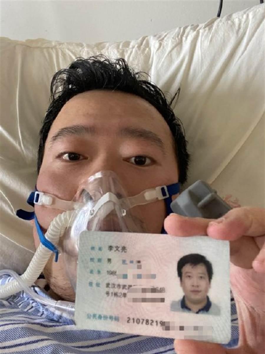 武漢肺炎吹哨者李文亮過世,引爆大陸網友怒火 (圖/翻攝自微博)