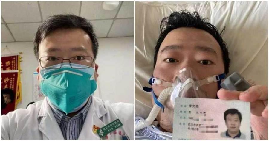 去年就對疫情有所示警的「吹哨人」李文亮醫師,6日不幸病逝。(合成圖/微博)
