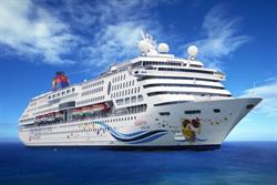 寶瓶星號已抵達基隆港  25名醫護人員上船檢測