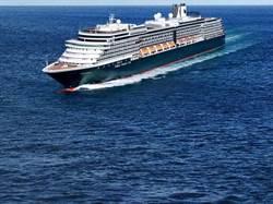 美國遊輪威士特丹號成海上孤兒,關島也不准停靠