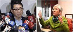 徐正文到底是誰? 武漢台協會長蕭永瑞說法網傻眼
