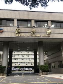 武漢疫情對台產業衝擊 經部下周完成報告
