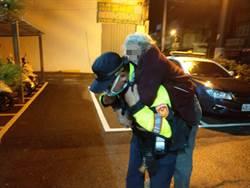 三失老翁風雨中迷途 巡警一把揹起助返家