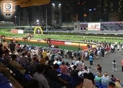 香港馬會 未來3個賽馬日不開放參觀