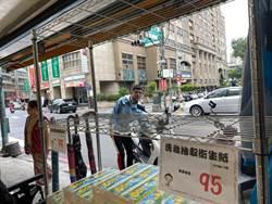 台灣人為何搶完口罩搶衛生纸 李富城一句戳中要害