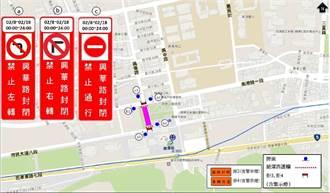 台北燈節東西雙主場 警公布南港管制措施