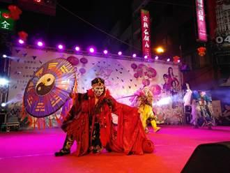 台中媽祖國際觀光文化節 百年宮廟慶元宵