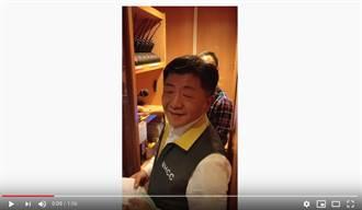 陳時中親登船宣布好消息 影片曝光