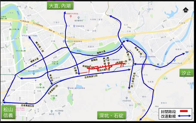 警方公布台北燈節活動期間的相關交通管制措施。(翻攝照片/林郁平台北傳真)