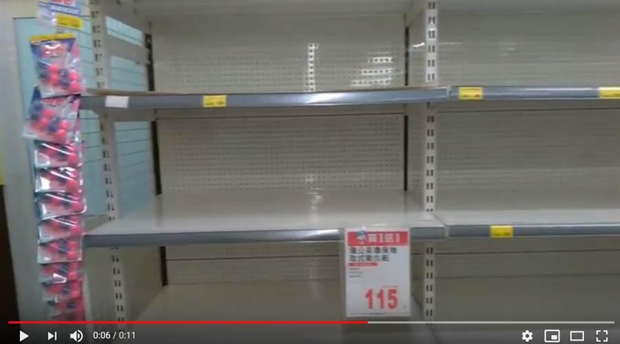 全聯貨架上的衛生紙已經全部被掃光,一包都不剩,讓網友傻眼 (圖/影片截圖)