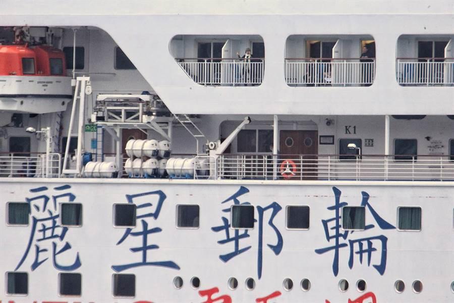 一波三折,寶瓶星號郵輪終於進港靠岸。(杜宜諳攝)