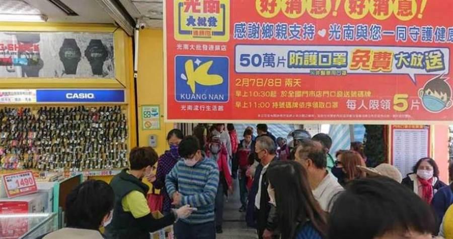 知名連鎖店光南大批發連續2日發放免費口罩,但昨日台南分店出現民眾搶排隊亂停車,遭員警開單處罰,民眾不滿批警方不近人情。(圖/報系資料 照)